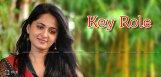 anushka-doing-key-role-kodi-ramakrishna-film