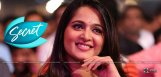 anushka-physical-make-over-exclusive-details