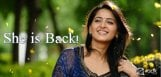anushka-new-movie-bagamati-to-resume-soon