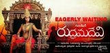 anushka-in-rudramadevi-movie-exclusive-details