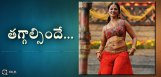 anushka-trying-hard-to-lose-her-weight