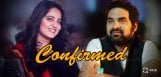gopi-sundar-doing-music-for-anushka-movie