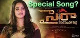 anushka-may-do-a-special-song-in-sye-raa