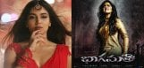 Bhaagamathie-Becomes-Durgavati-In-Hindi-Remake