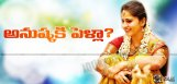 tollywood-actress-anushka-shetty-marriage