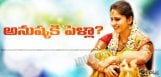 tollywood-actress-anushka-shetty-marriage