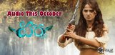 Anushka039-s-Varna-audio-launch-on