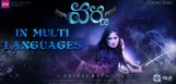 Anushka039-s-Varna-in-7-Languages