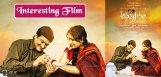 anushtanam-movie-based-on-story-teerpu