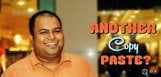 music-director-thaman-copies-for-race-gurram-song