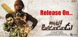 appatlo-okadundevadu-movie-release-date-details