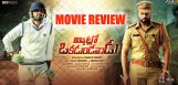 nararohit-sreevishnu-appatlookadundevadu-review
