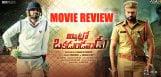 nararohit-sreevishnu-appatlookadundevadu-review
