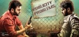 publicity-problems-for-appatlo-okadundevadu
