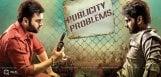 publicity-problems-for-appatlo-okadundevadu