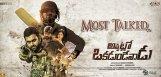 discussion-on-appatlo-okadundevadu-movie