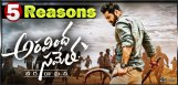 valid-reasons-to-watch-aravindha-sametha