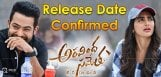 aravindha-sametha-release-on-october-11