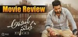 aravindha-sametha-veera-raghava-review-rating