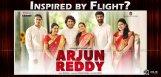 inspiration-behind-arjun-reddy-flight