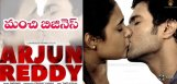 arjun-reddy-movie-sold-out-for-table-profits