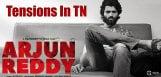 Arjun-reddy-tamil-nadu-release-details