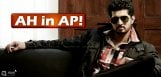 arvind-krishna-in-andhra-pori-movie