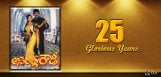 mohan-babu-assembly-rowdy-25years-special