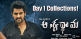 Aswathama-First-Day-Collection
