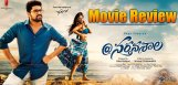 atnartanasala-movie-review-rating