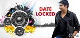 Atharintiki-Daredi-audio-launch-date-locked