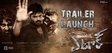 ram-gopal-varma-attack-movie-trailer-launch-news