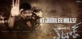 attack-movie-shooting-at-jubilee-hills-details