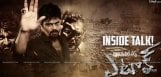 manchu-manoj-attack-movie-inside-talk