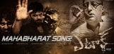 mahabharata-song-in-manchu-manoj-attack-film