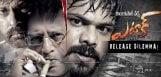 ram-gopal-varma-attack-movie-release-details