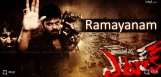 attack-movie-story-based-on-ramayanam