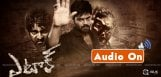 ram-gopal-varma-attack-movie-audio-release