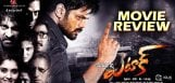 manchu-manoj-attack-movie-review