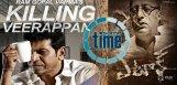 attack-and-killing-veerappan-movie-release-dates
