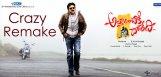attarintiki-daredi-movie-remaking-in-bollywood