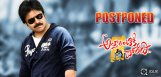 Attarintiki-Daredi-Postponed-
