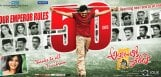 Attarintiki-Daredi-completes-50-days-of-successful