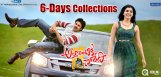 Attarintiki-Daredi-6-days-Collections