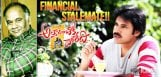 Attarintiki-Daredi-to-Decide-the-Fate-of-BVSN-Pras