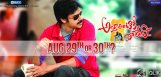 All-Roads-Clear-for-Attarintiki-Daredi