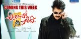 Attarintiki-Daredi-coming-this-week