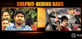 Attarintiki-Daredi-culprit-behind-bars