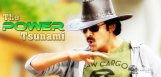 Attarintiki-Daredi-is-the-new-Tsunami-in-Tollywood
