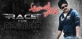 Remake-rights-competition-for-Attarintiki-Daredi